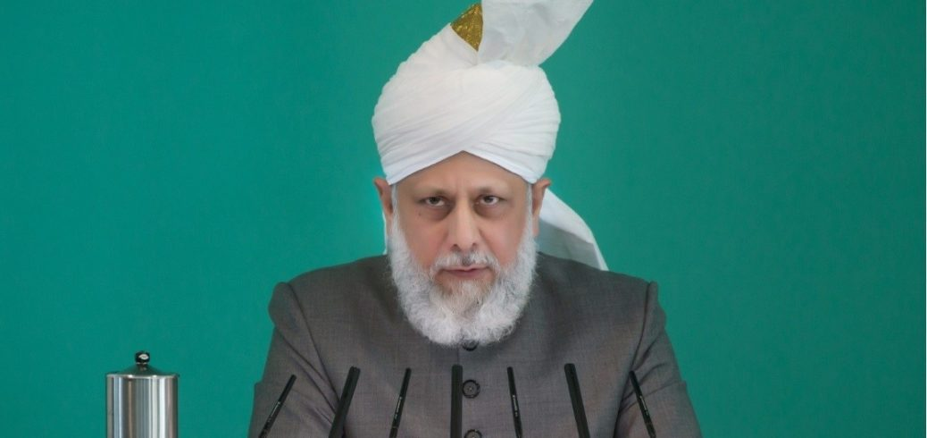 His Holiness Mirza Masroor Ahmad