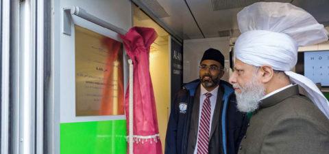 Al Ain – Mobile Eye Clinic inauguration