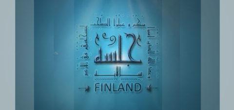 Jalsa Salana Finland