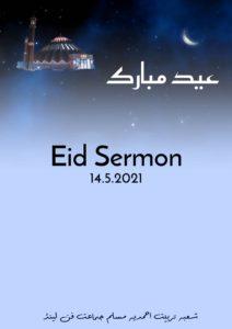 Eid Sermon English